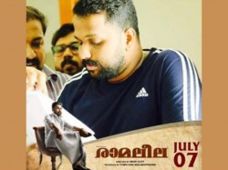 Interview Ramaleela Director Arun Gopi