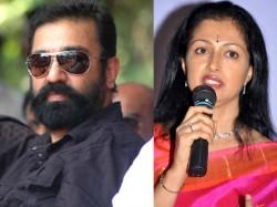 Gautami Doesn T Agree With Kamal