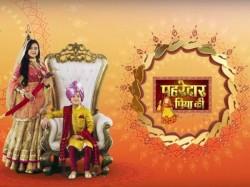 Pehredhar Piya Ki Serial In Controversy