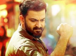 Prithviraj Tiyaan Movie Review By Shailan