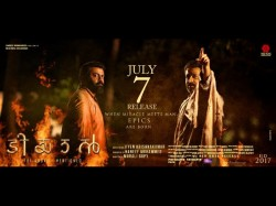 Tiyaan Fdfs Live Review From Theatre