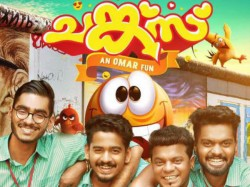Chunkzz Movie Review Schzylan Sailendrakumar