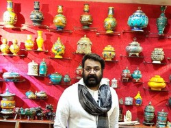 Do You Know Where Go Happiness Mohanlal S Blog