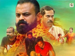 Kunchacko Boban Saying About His Charecter Varnyathil Aashanka