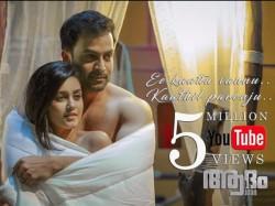 Prithviraj S Adam Joan Love Song Crossed 50 Lakh Youtube Views