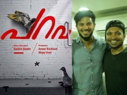 Dulquer To The First Day Audience Of Parava