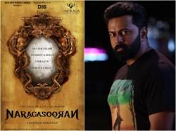 Arvind Swamy Indrajith Starrer Naragasooran Starts Rolling