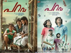 Parava Movie Review By Shailan