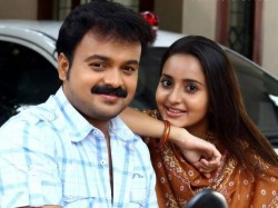 Bhama Talks About Vettah Film