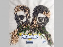 Lavakusha Movie Review By Shailan