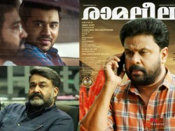 What Nivin Pauly Mohanlal Said After Watching Ramaleela
