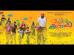 Aakasha Mittayi Movie Review Schzylan Sailendrakumar