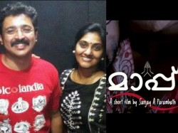 Anju Aravind Shares Her Experience On Maappu Short Film