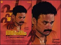 Tharangam Movie Review By Shailan