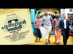 Punyalan Private Limited Movie Highlights And Plot