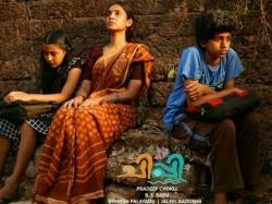 Chippi Malayalam Movie Review