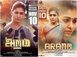 Aramm Movie Review By Shailan