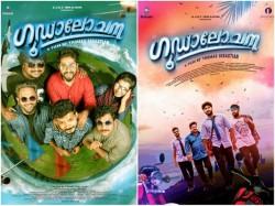 Goodalochana Movie Review Schzylan Sailendrakumar