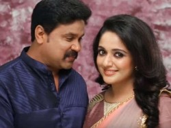 Kavya Madhavan S Mass Dialogue To Channel Reporter