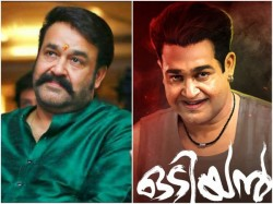 Mohanlal S New Look From Odiyan Coming Soon