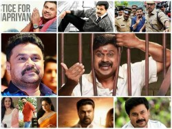 Dileep S Career Graph Personal Challenges 2017