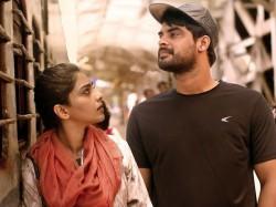 Mayaanadhi Movie Review