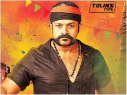 Aadu Movie Review Schylan