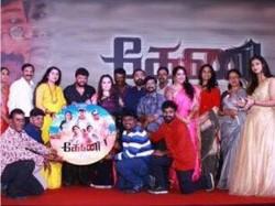 Ma Nishad S Kinar Movie Audio Launch