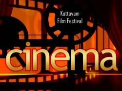 International Film Festival Kottayam