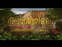 Diwanjimoola Grand Prix Movie Audience Review