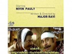 Major Ravi Nivin Pauly Team Up A Love Story Troll Goes Viral In Social Media
