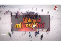 A New Show On Asianet Urvasi Theatres