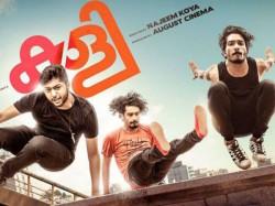Kaly Malayalam Movie Review Schzylan