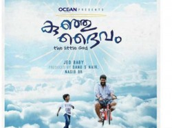 Kunju Deivam Realease On Feb 16
