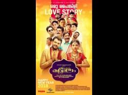 Shravan Mukesh S Kaliyanam Review Schzylan