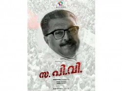 Mammootty Playing Kerala Cm Fan Made Poster Out