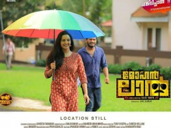 Mohanlal Movie Audience Review