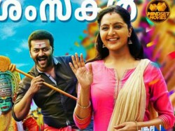 Mohanlal Movie Preview