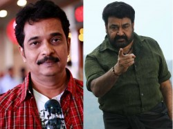 Jayaraj Talking About His Relationship With Mohanlal