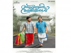 Aravindhante Adithikal Movie Releasing Tommarrow