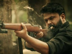 Kammarasambavam Latest Trailer Viral In Social Media