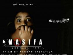 Mashifa Malayalam Short Film