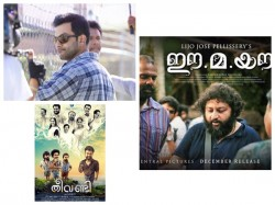 Upcoming Movie Release On May 4