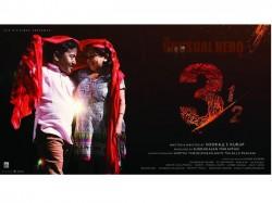 Moonnara Malayalam Film Speciality