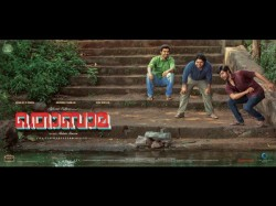 Thobama Movie First Video Song Released