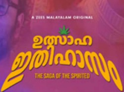 Zee5 Releases Its First Malayalam Original Series