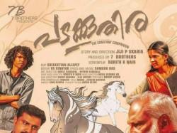 Short Film Padakuthira Poster Out