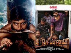 Dhanush S Vada Chennai Movie Trailer Launch Date Announced