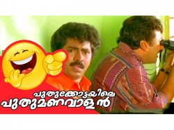Jayaram S Puthukkottayile Puthumanavalan Movie Second Part Coming
