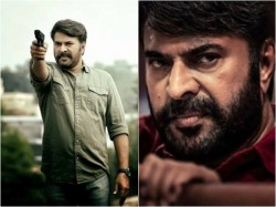 Abrahaminte Santhathikal Movie Audience Review